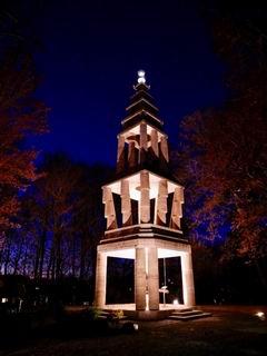 EIAB Stupa