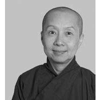 Schwester Song Nghiem